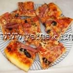 evde pizza 150x150 Ev usulu tereyağlı gazete baklava yapımı