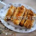 galetali borek 150x150 Galetalı börek