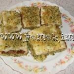 Ispanaklı Pasta(Şan Fıstığı Görünümlü)