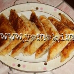 yufka borek 150x150 Simit