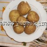 patates haşlama