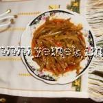 Taze yeşil fasulye yemeği